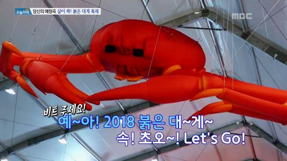 [생방송 오늘 저녁]787회