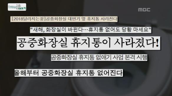 놀랄 법한 이야기80회