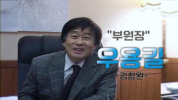 [기획영상] 2007년에 만나는 김창완 인터뷰 영상