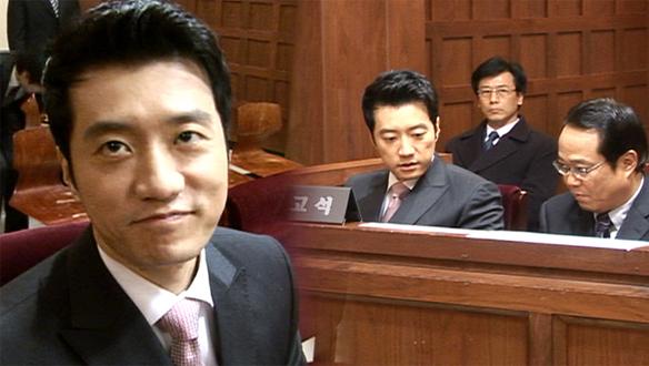 법정에 선 준혁 <생생현장>