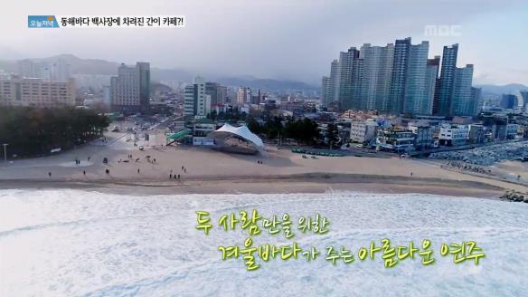 [생방송 오늘 저녁]790회