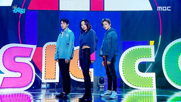 [2018년 2월 24일 방송] BoA . 양요섭 . NCT U . CLC . 홍진영 . 위키미키 . iKON . 오마이걸 . 구구단 . 골든차일드 . fromis_9 . 정세운 . 닉앤쌔미 . 걸카인드