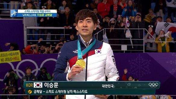 [영광의 순간] '초대 챔피언' 이승훈, 제일 높은 단상에 오르며 애국가 제창 '감격'