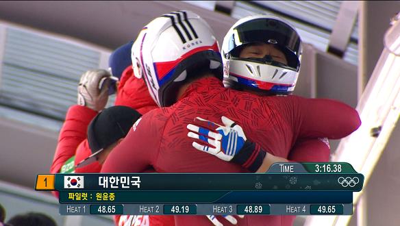 [영광의 순간] 봅슬레이 남자 4인승,  대한민국 썰매 역사의 시작! 원윤종·서영우·전정린·김동현 은메달!