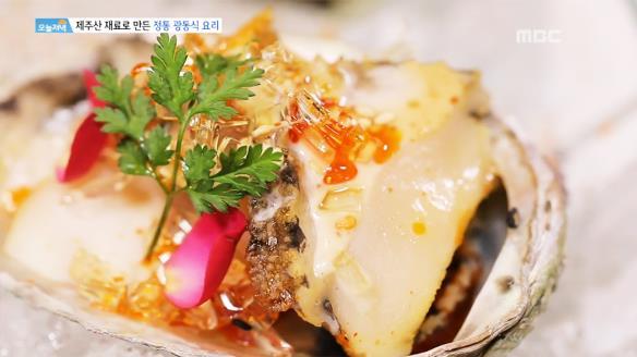 [생방송 오늘 저녁]793회