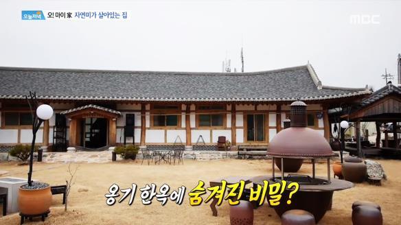[생방송 오늘 저녁]794회