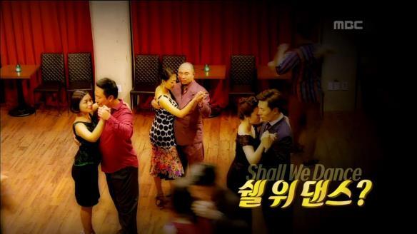 MBC 스페셜767회