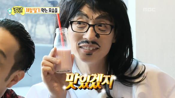 무한도전560회