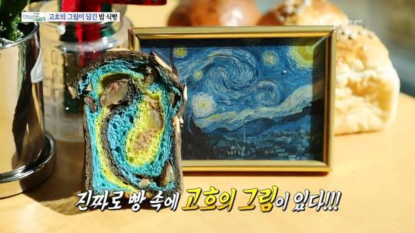 놀랄 법한 이야기84회