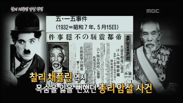 신비한 TV 서프라이즈806회