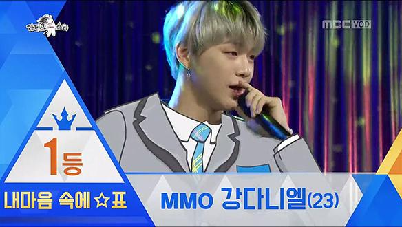 [560회] 강다니엘, 옹성우의 속풀이송~♪