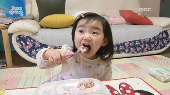 꾸러기식사교실385회