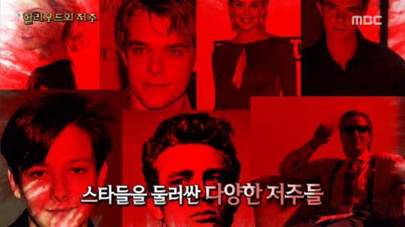 신비한 TV 서프라이즈808회