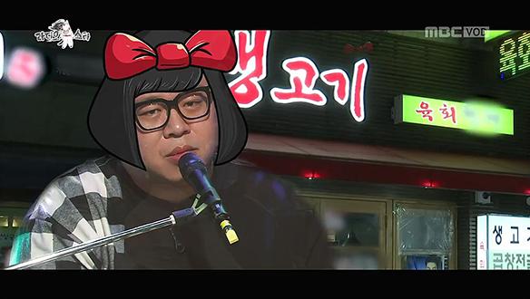 [562회] 돈 스파이크, 로꼬의 속풀이송~♪