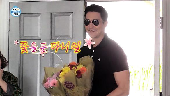 ♥헤니 투어♥ 두 번째 이야기 (feat. 설렘과 질투 그 사이)