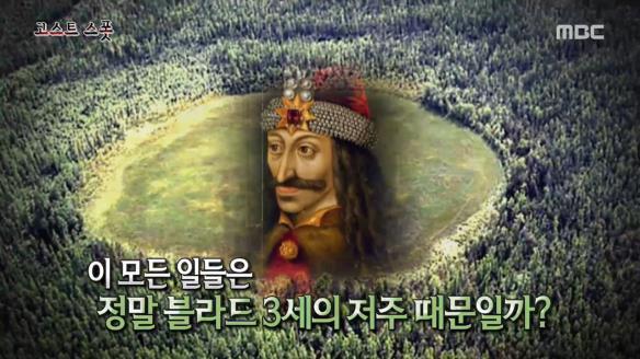 신비한 TV 서프라이즈809회