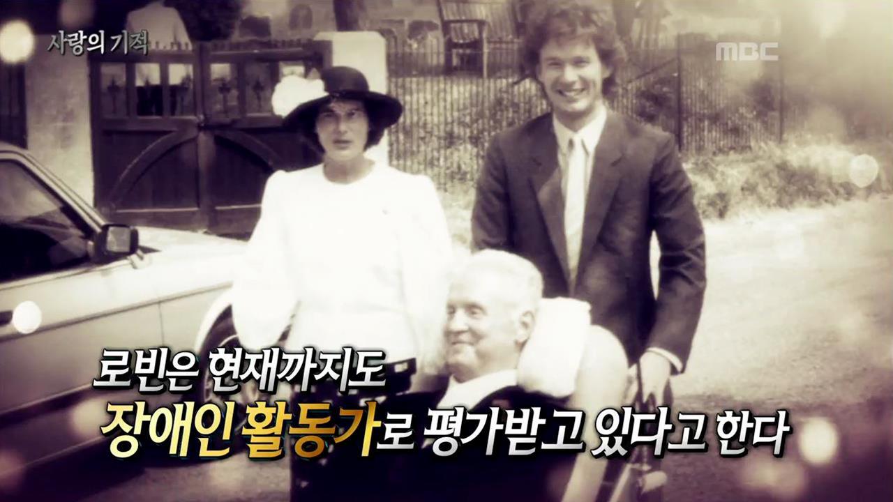 신비한 TV 서프라이즈 810회