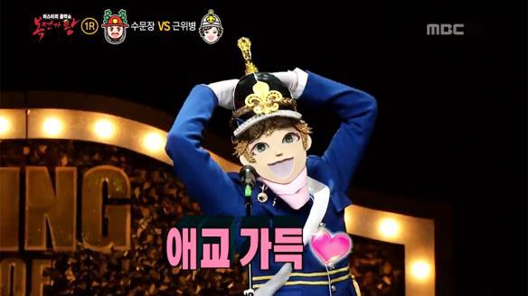 [일밤] 복면가왕1456회