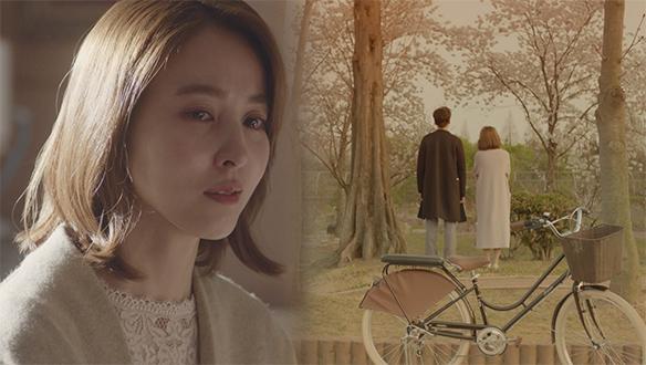 <손 꼭 잡고, 지는 석양을 바라보자> OST - '아침이 밝아 오면'