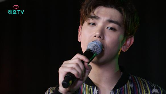[에릭남의 사생활] 에릭남 노래방 - Good For You