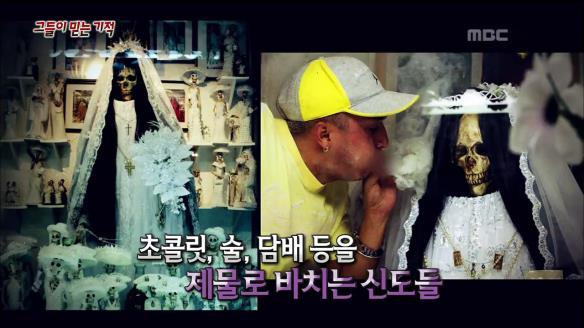 신비한 TV 서프라이즈811회