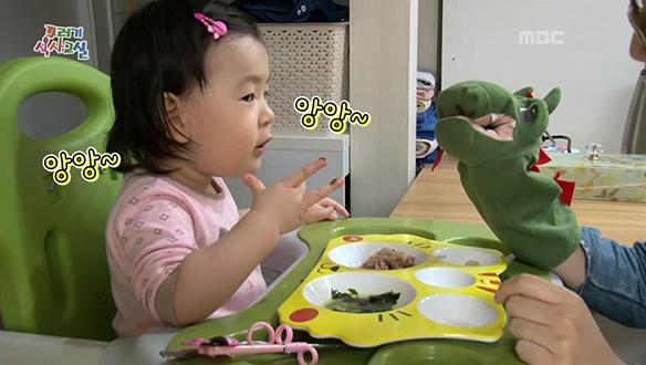 무엇이든 손으로 먹어요, 김소은