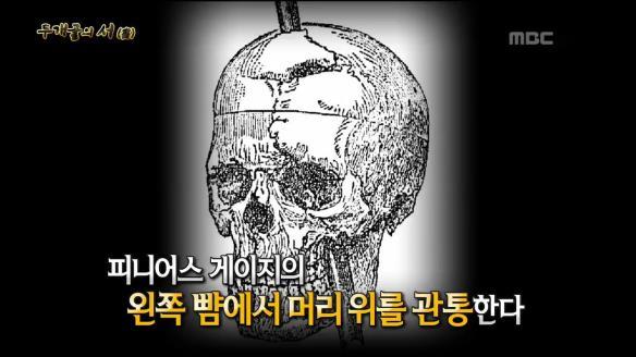 신비한 TV 서프라이즈814회