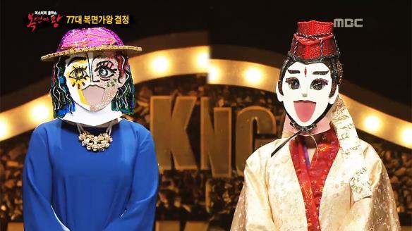 [일밤] 복면가왕1461회