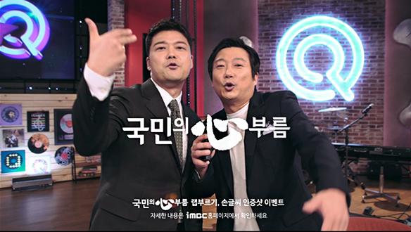 전현무&이수근 랩 영상