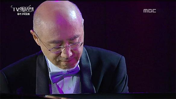 피아니스트 유키 구라모토