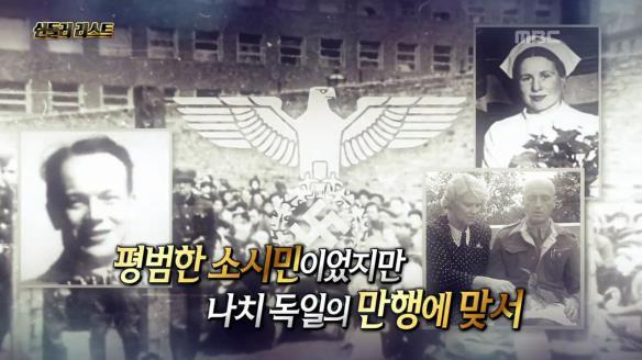 신비한 TV 서프라이즈815회