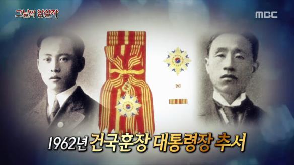 신비한 TV 서프라이즈816회