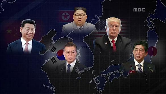 북미정상회담 막전막후