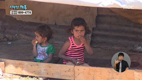 시리아의 잃어버린 7년