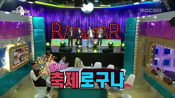 [570회] 안정환, 서형욱, 김정근, BJ감스트의 속풀이송~♪