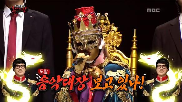 [일밤] 복면가왕1464회