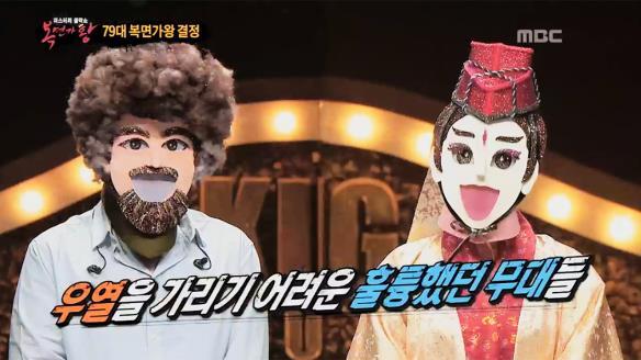 [일밤] 복면가왕1465회
