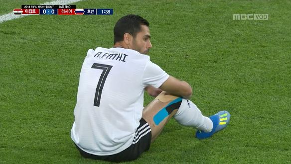 [골장면]러시아VS이집트, 예상치 못한 러시아의 행운! 이집트의 자책골