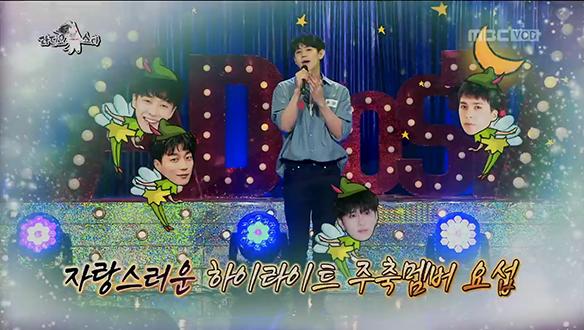 [571회] 양요섭, 지석진의 속풀이송~♪