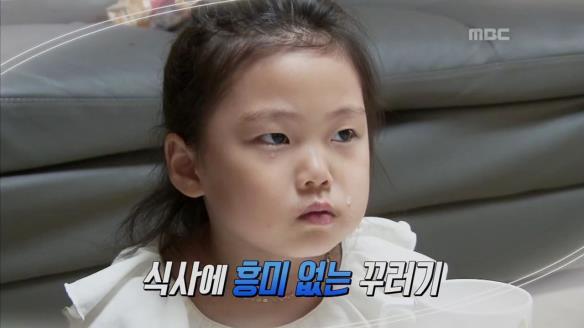 꾸러기식사교실396회