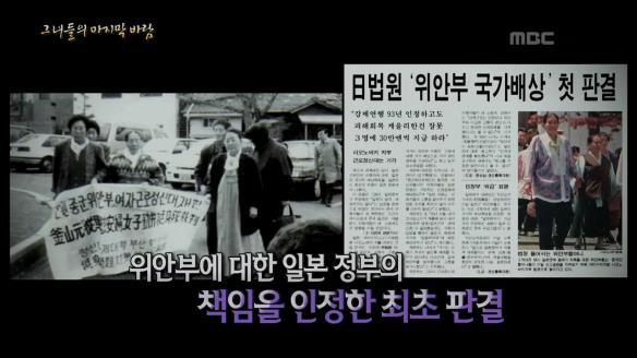 신비한 TV 서프라이즈819회