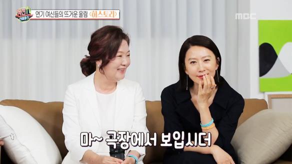 섹션TV 연예통신924회