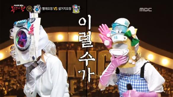 [일밤] 복면가왕1468회