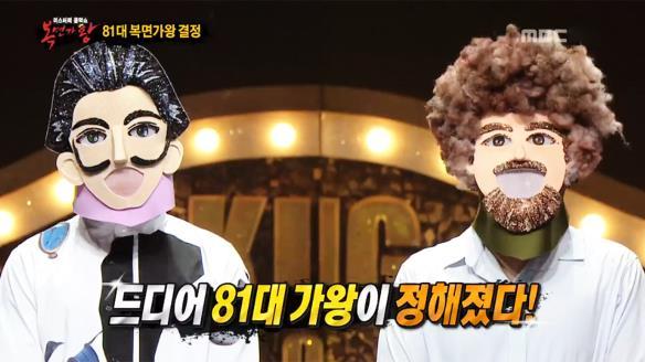 [일밤] 복면가왕1469회
