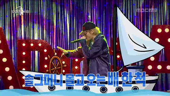 [574회] 조현아, 지코의 속풀이송 ~♪