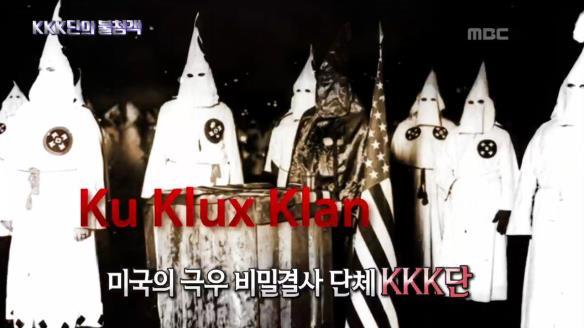 신비한 TV 서프라이즈823회