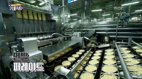 구내식당 - 남의 회사 유랑기2회