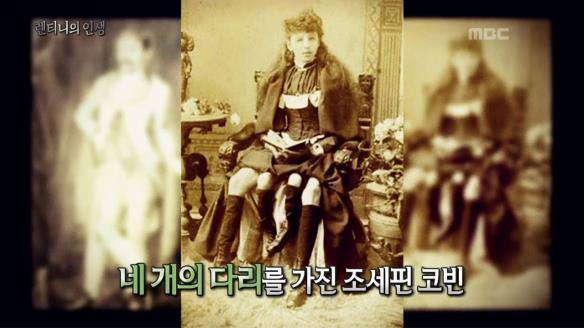 신비한 TV 서프라이즈825회