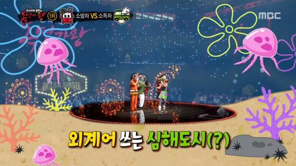 [일밤] 복면가왕1472회