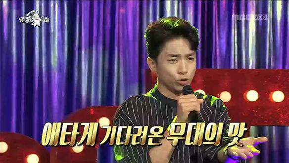 [577회] 김영민, 안보현의 속풀이송 ~♪